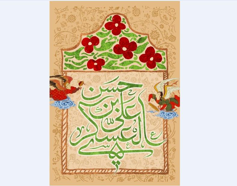 تصویر از پرچم امام حسن عسگری (ع) مدل0257