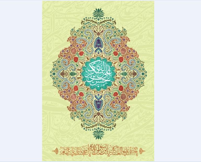 تصویر از پرچم امام حسن عسگری (ع) مدل0251