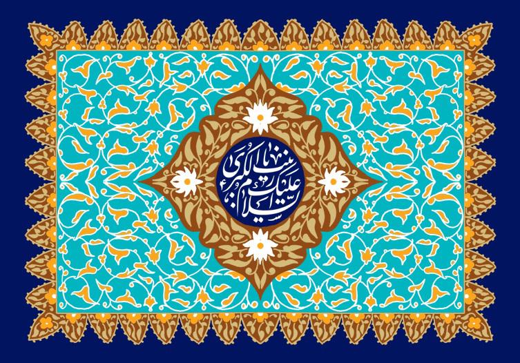 تصویر از پرچم حضرت زینب (س) مدل0298