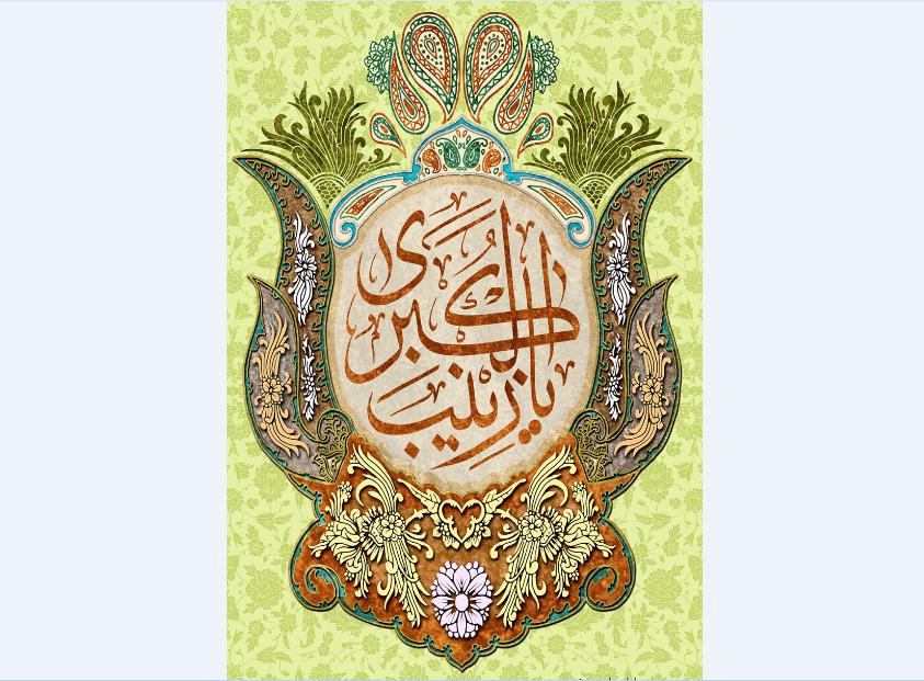 تصویر از پرچم حضرت زینب (س) مدل0291