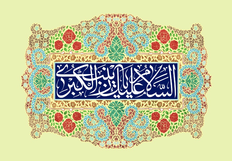 تصویر از پرچم حضرت زینب (س) مدل0289