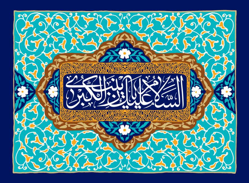 تصویر از پرچم حضرت زینب (س) مدل0288