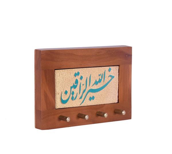 تصویر از جا کلیدی کاشی لعاب برداری شده الله خیر الرازقین