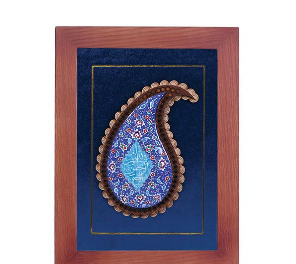 تصویر از تابلو بته جقه سلام مجموعه چوب و مینا طرح بسم الله
