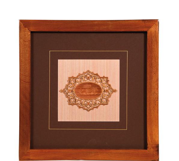 تصویر از تابلو چوبی مجموعه کتیبه ماندگار طرح یا ابالفضل العباس (علیه السلام)