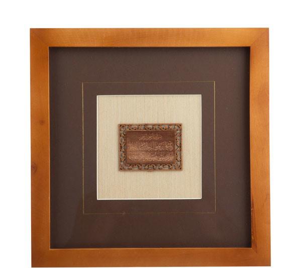 تصویر از تابلو چوبی سلام مجموعه کتیبه ماندگار طرح و ان یکاد