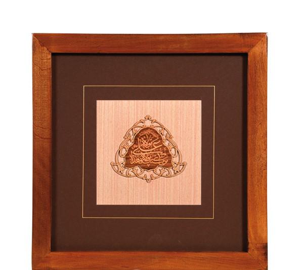 تصویر از تابلو چوبی سلام مجموعه کتیبه ماندگار طرح من کنت مولاه فهذا علی مولاه