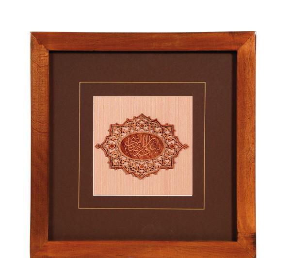 تصویر از تابلو چوبی سلام مجموعه کتیبه ماندگار طرح علی ابن موسی الرضا (علیه السلام)