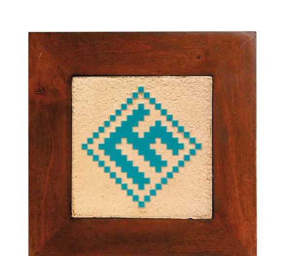 تصویر از تابلو کاشی لعابدار خط کوفی سلام مجموعه کوفی طرح کد ۰۰۷