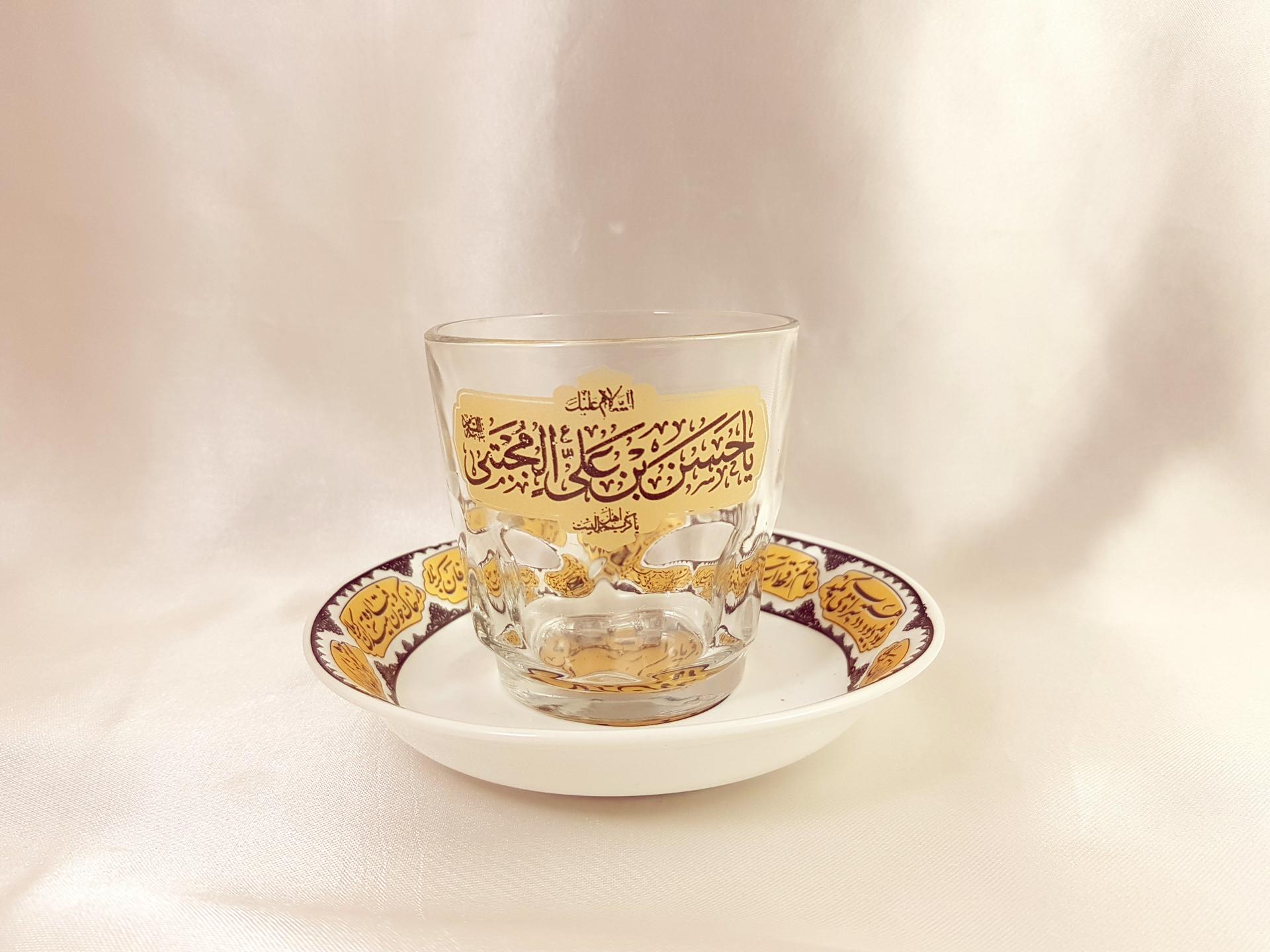 تصویر از استکان و نعلبکی نیم لیوان هیئت یا حسن بن علی المجتبی(ع)