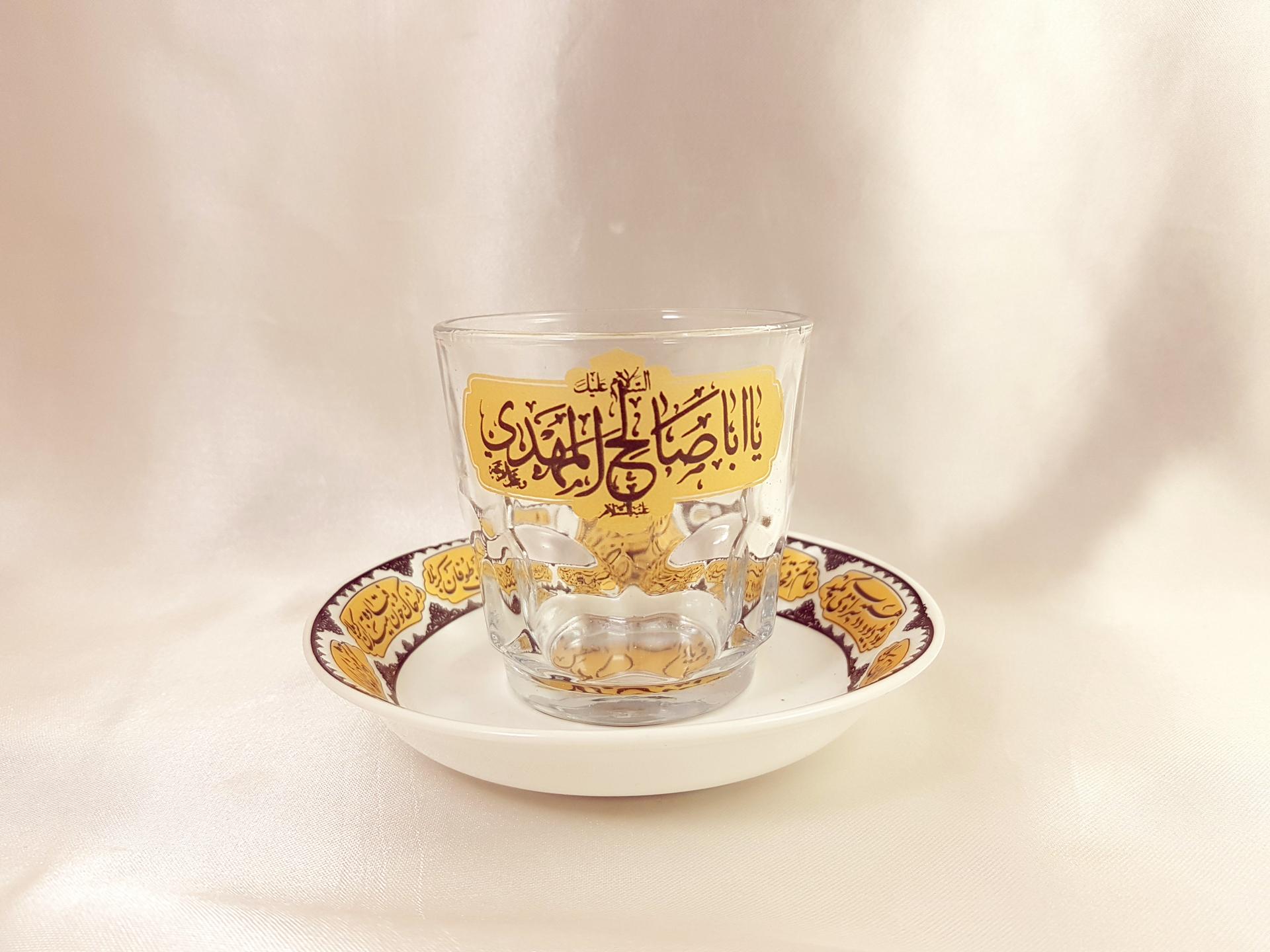 تصویر از استکان و نعلبکی نیم لیوان هیئت یا اباصالح المهدی(عج)