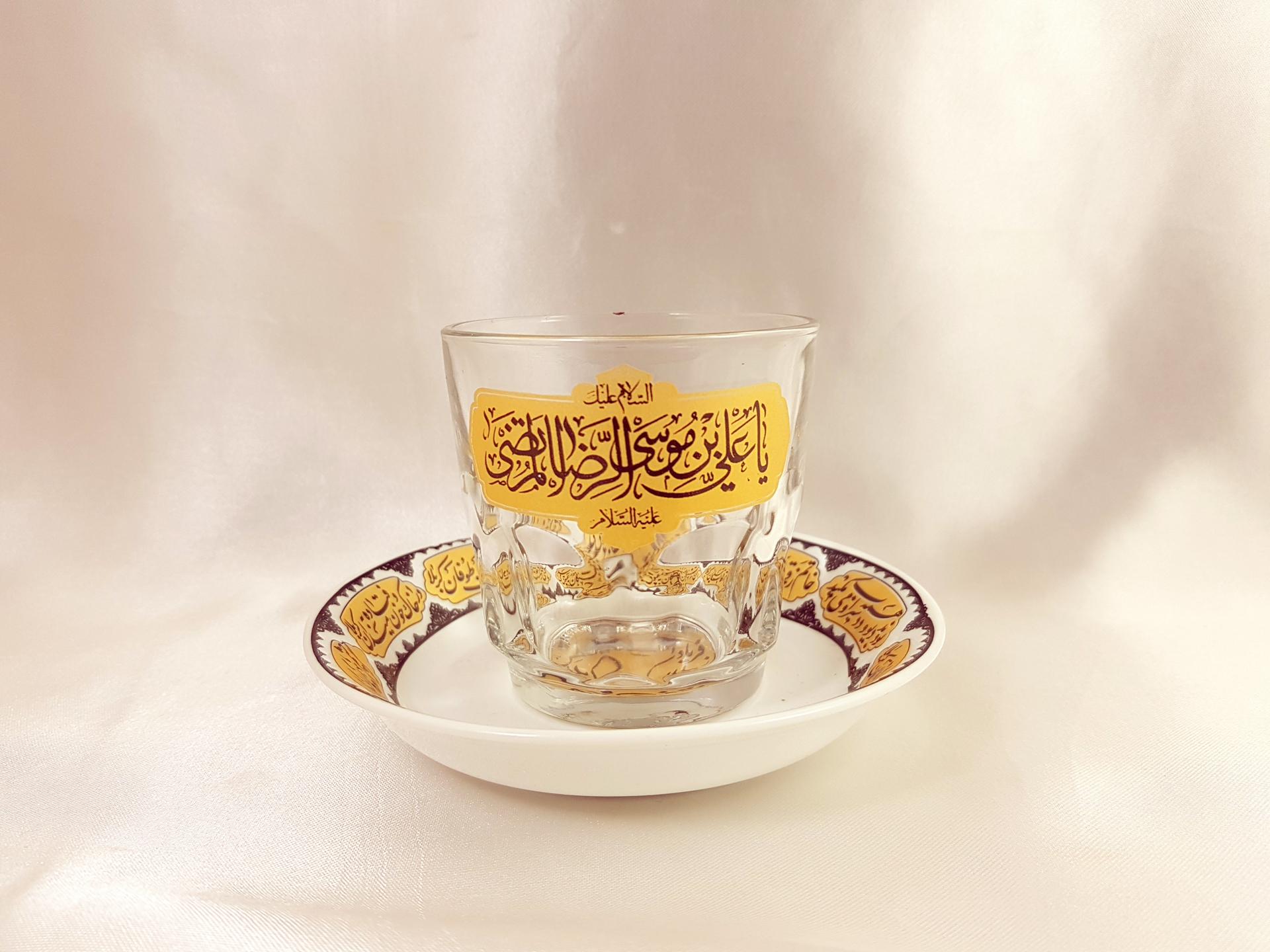 تصویر از استکان و نعلبکی نیم لیوان هیئت یا علی ابن موسی الرضا(ع)