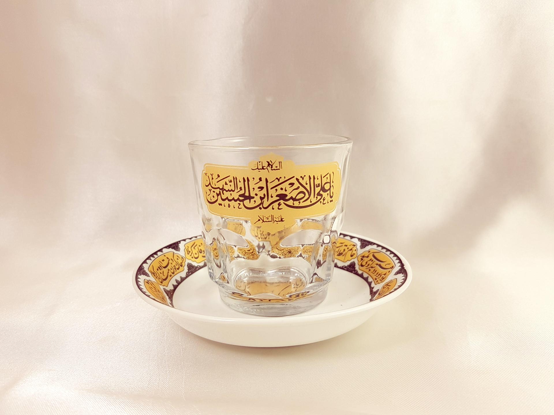 تصویر از استکان و نعلبکی نیم لیوان هیئت یا علی اصغر ابن الحسین(ع)