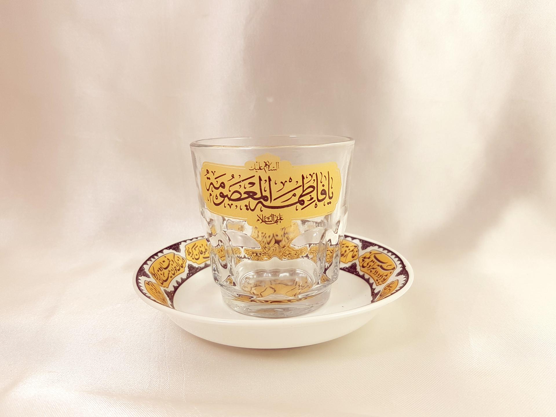 تصویر از استکان و نعلبکی نیم لیوان هیئت یافاطمه المعصومه(س)