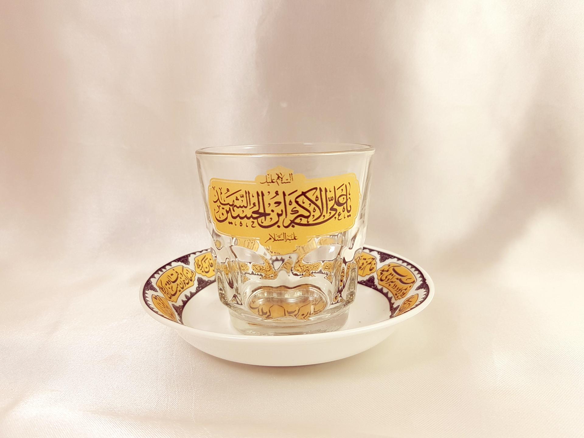 تصویر از استکان و نعلبکی نیم لیوان هیئت یا علی اکبر ابن الحسین(ع)