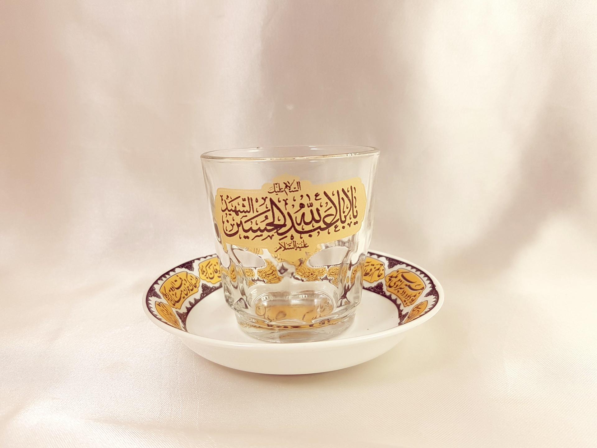 تصویر از استکان و نعلبکی نیم لیوان هیئت یا اباعبدالله الحسین(ع)