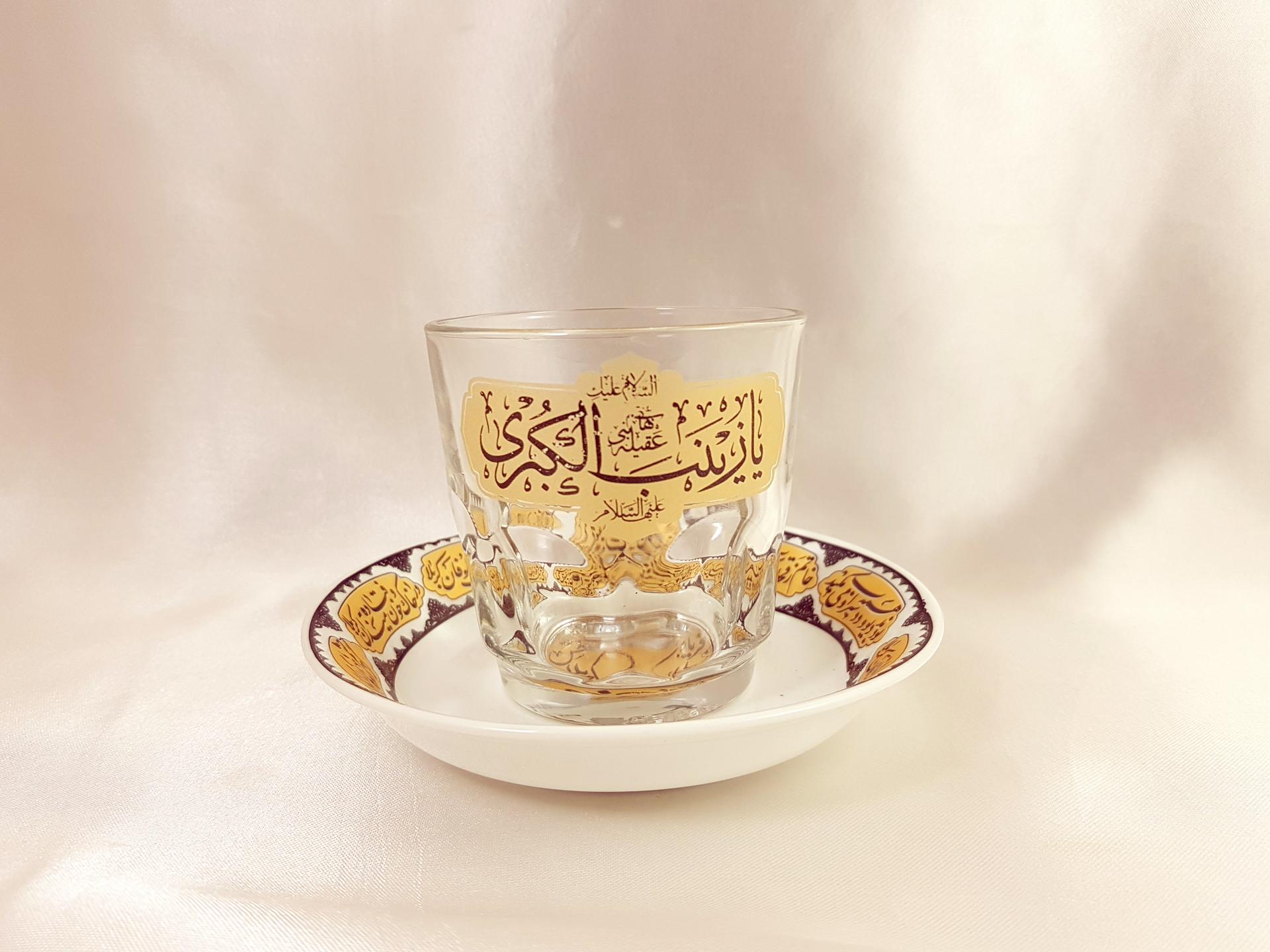 تصویر از استکان و نعلبکی نیم لیوان هیئت یا زینب الکبری(س)