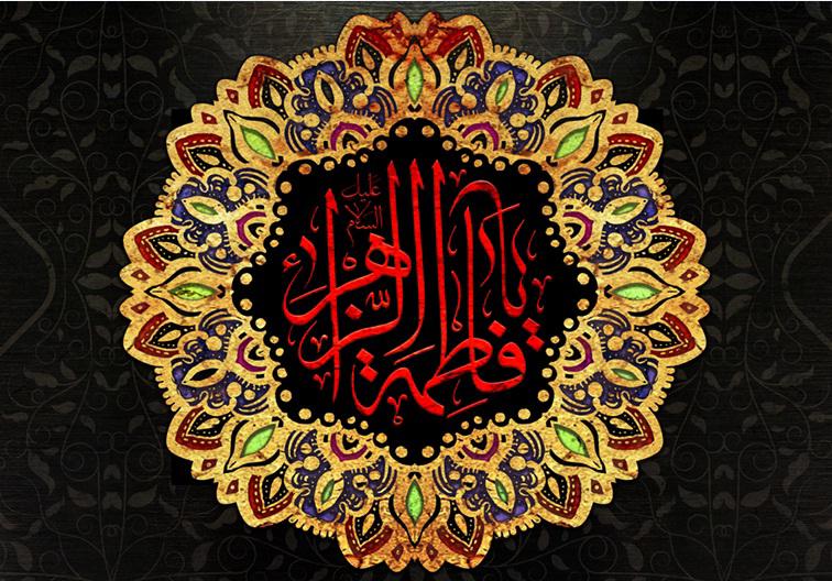 تصویر از پرچم حضرت فاطمه (س) مدل0310