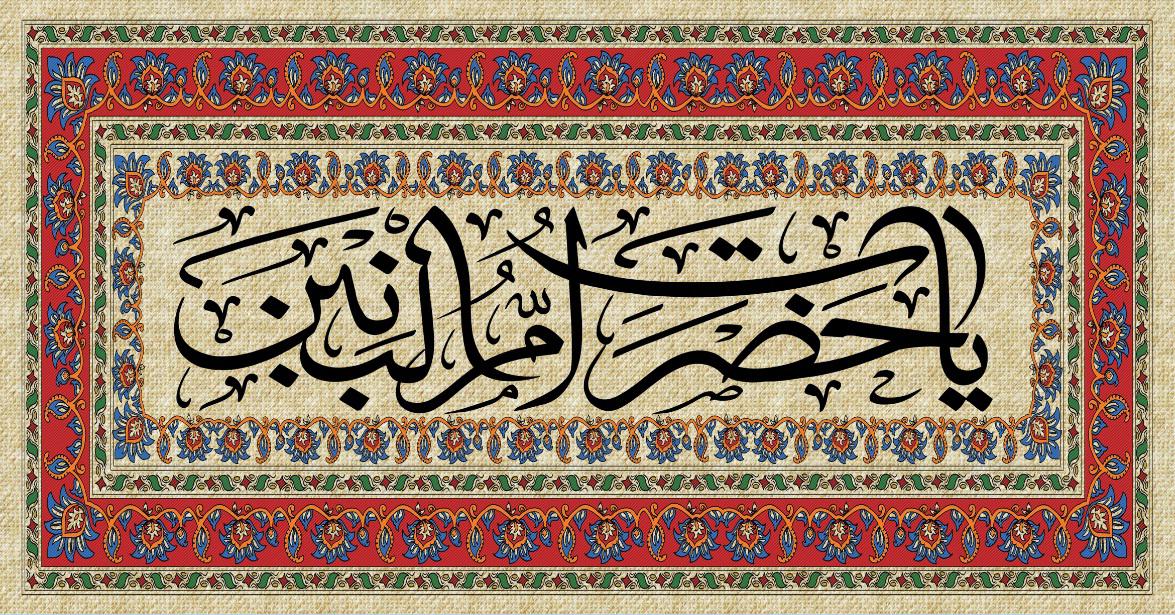 تصویر از پرچم حضرت ام البنین (س) مدل0338