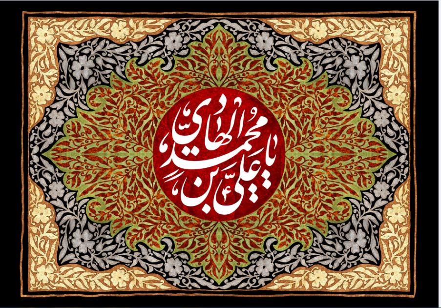 تصویر از پرچم امام هادی (ع) مدل01186