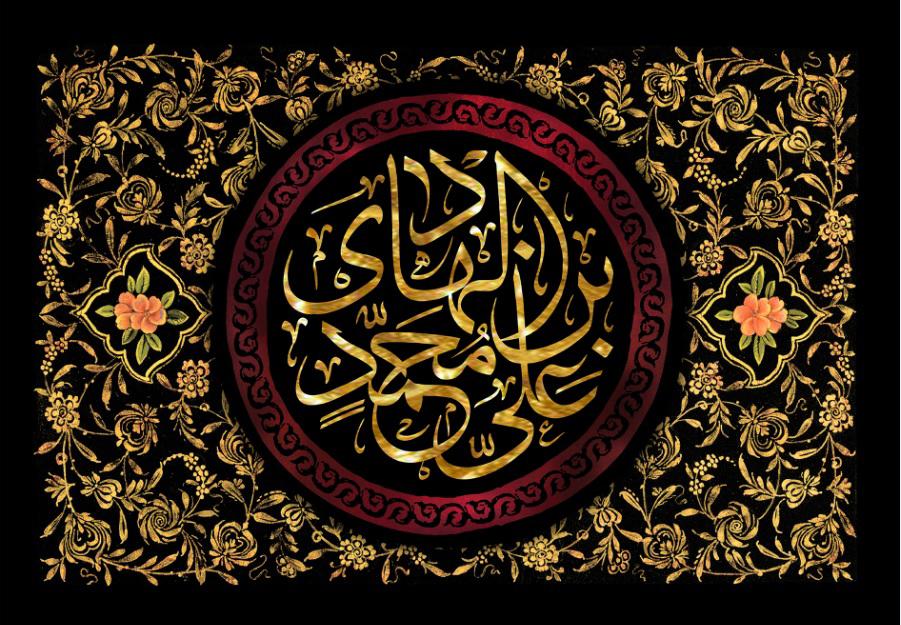 تصویر از پرچم امام هادی (ع) مدل01191