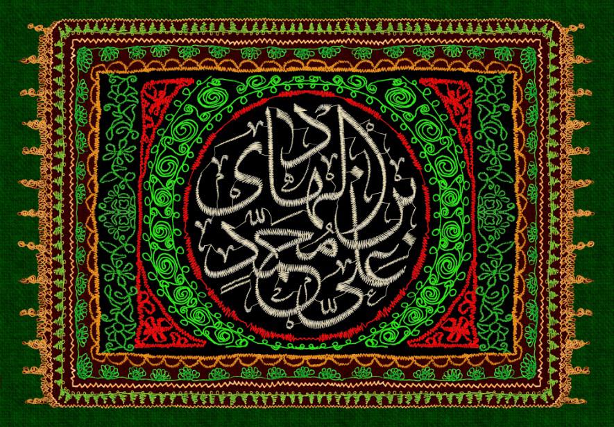 تصویر از پرچم امام هادی (ع) مدل0363