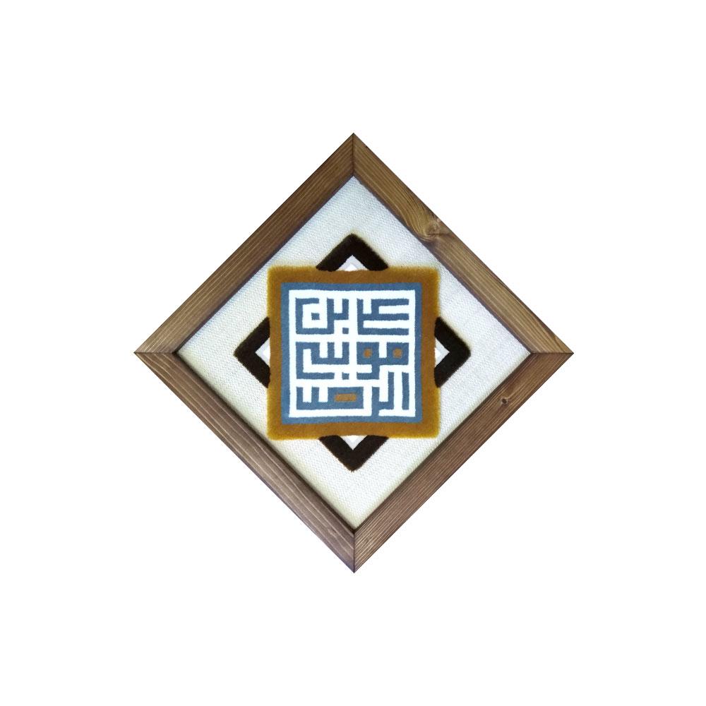 تصویر از قاب فرش علی بن موسی الرضا