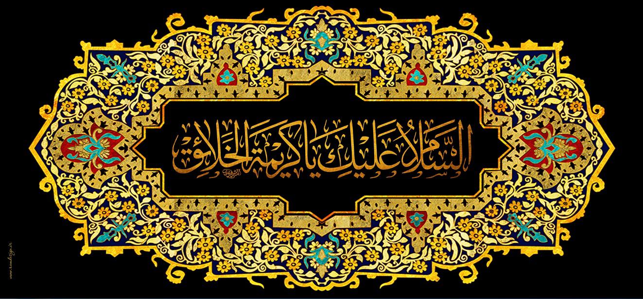 تصویر از پرچم حضرت ام البنین (س) مدل01655