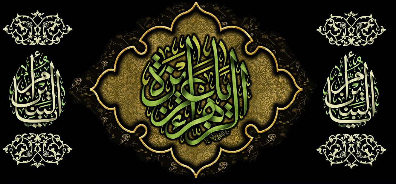 تصویر از پرچم حضرت ام البنین (س) مدل01528