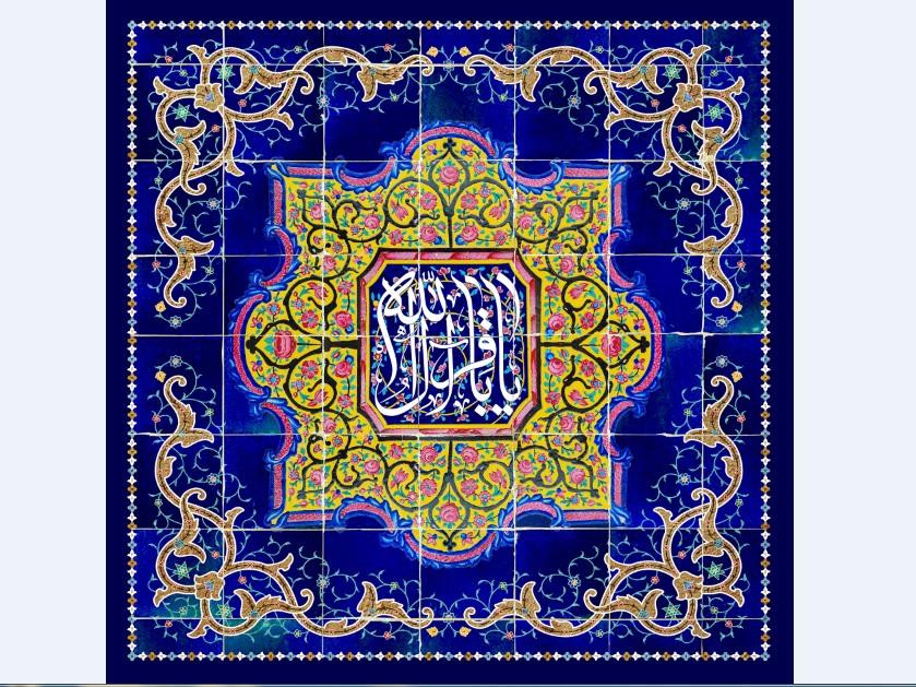 تصویر از پرچم امام محمد باقر ( ع ) مدل01195