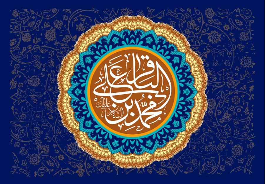 تصویر از پرچم امام محمد باقر ( ع ) مدل01194
