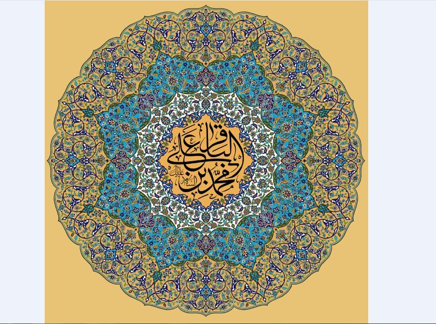 تصویر از پرچم امام محمد باقر ( ع ) مدل01192