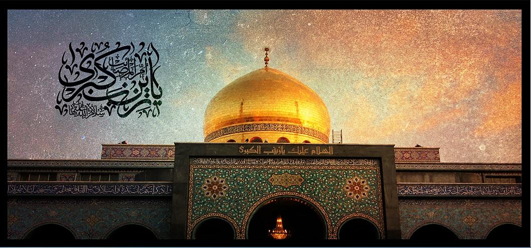 تصویر از پرچم حضرت زینب ( س ) مدل 01446
