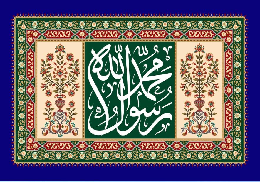 تصویر از پرچم حضرت محمد (ص) مدل 01615