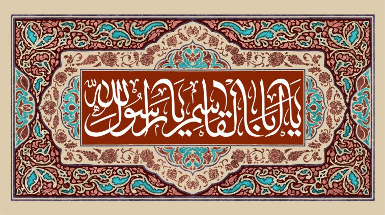 تصویر از پرچم حضرت محمد(ص) مدل0238