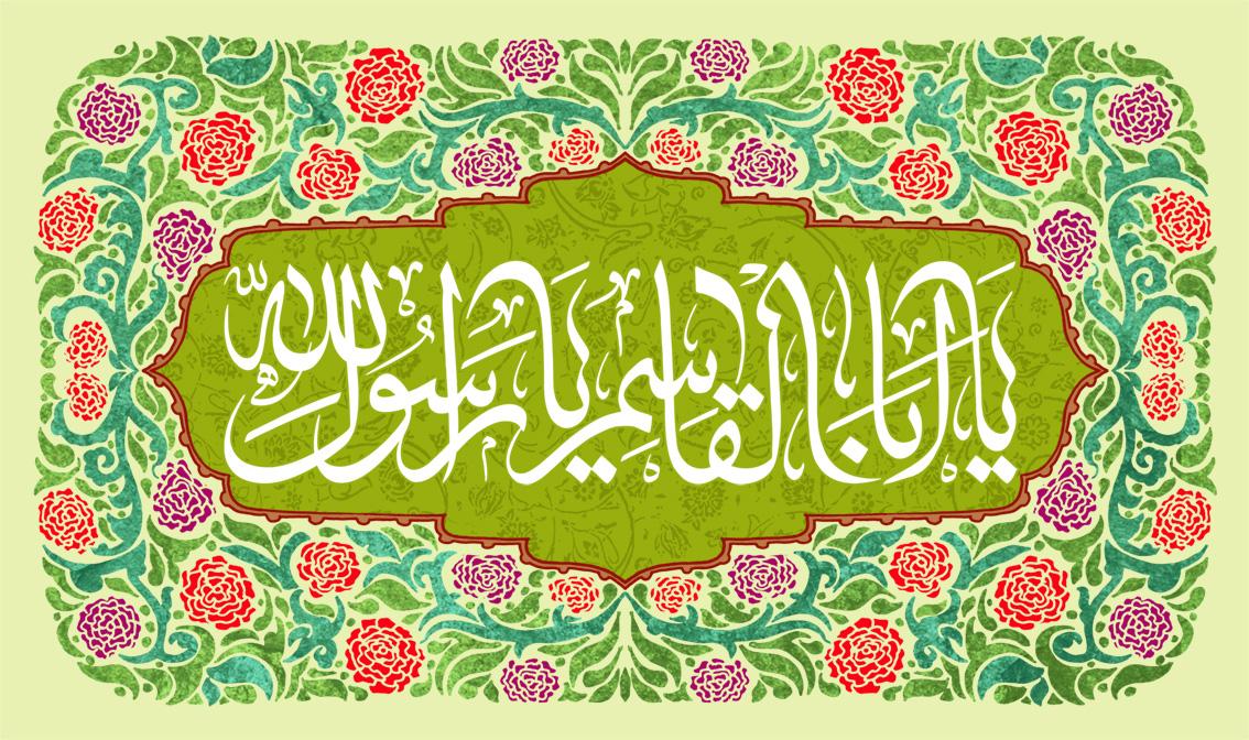 تصویر از پرچم حضرت محمد(ص) مدل 0240