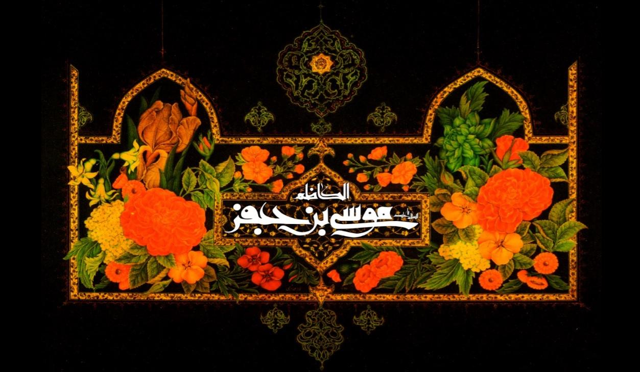 تصویر از پرچم امام موسی کاظم (ع) مدل0366