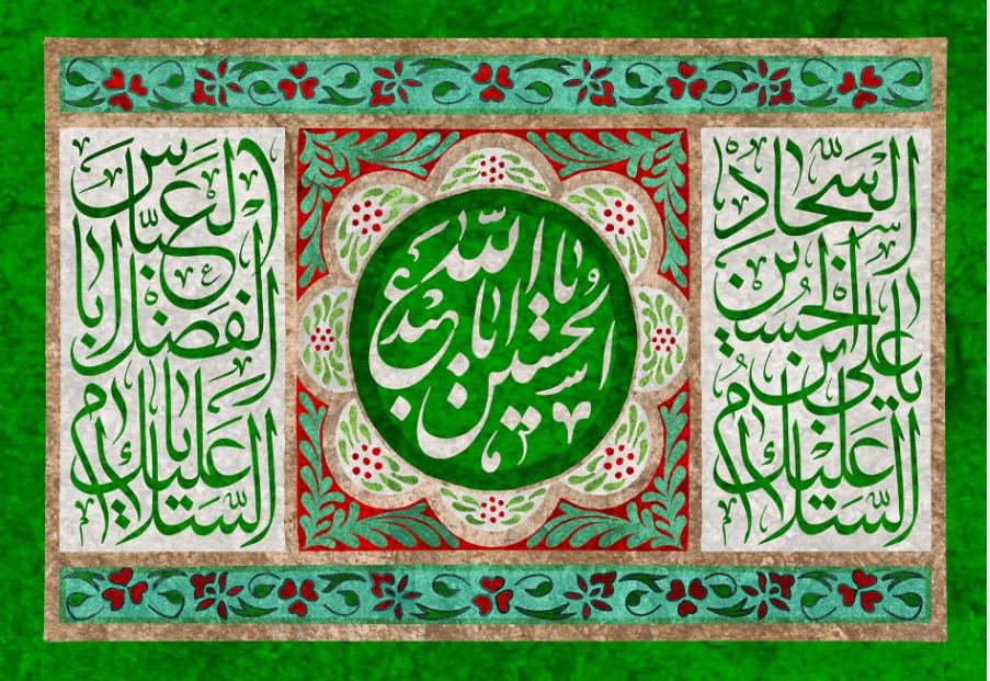 تصویر از پرچم ولادت سرداران کربلا مدل01205