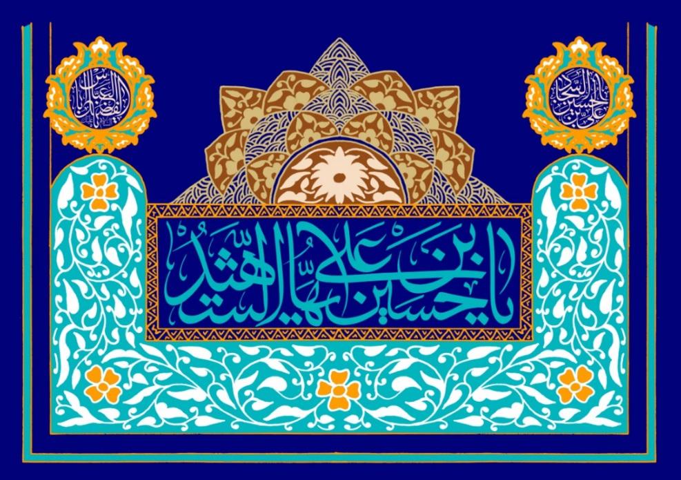 تصویر از پرچم ولادت سرداران کربلا مدل0419