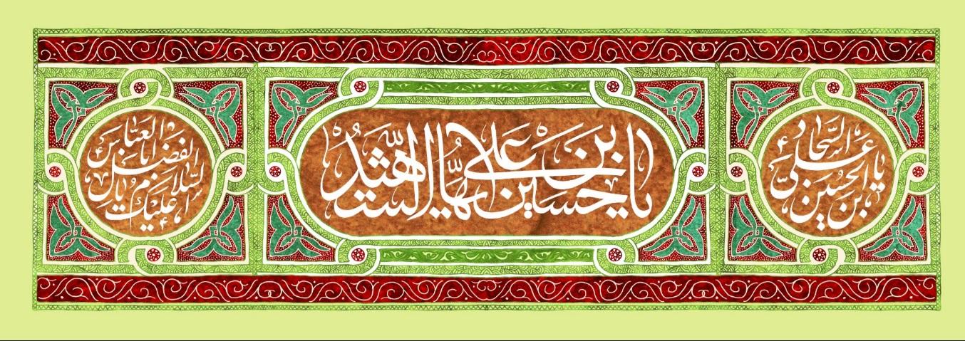 تصویر از پرچم ولادت سرداران کربلا مدل0413