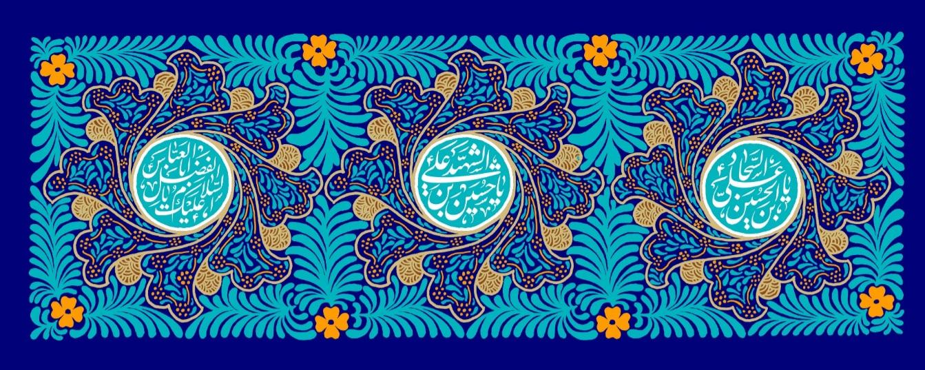 تصویر از پرچم ولادت سرداران کربلا مدل0414