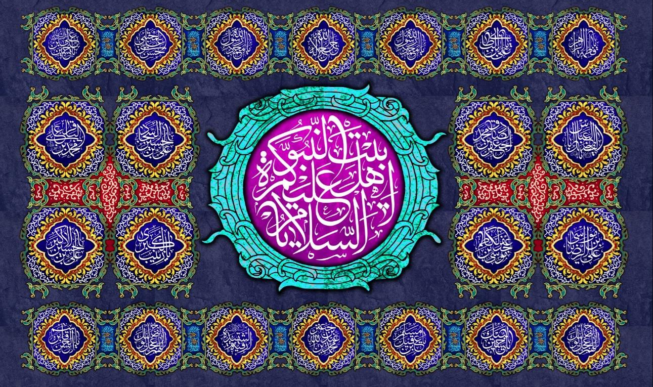 تصویر از پرچم ولادت سرداران کربلا مدل0408