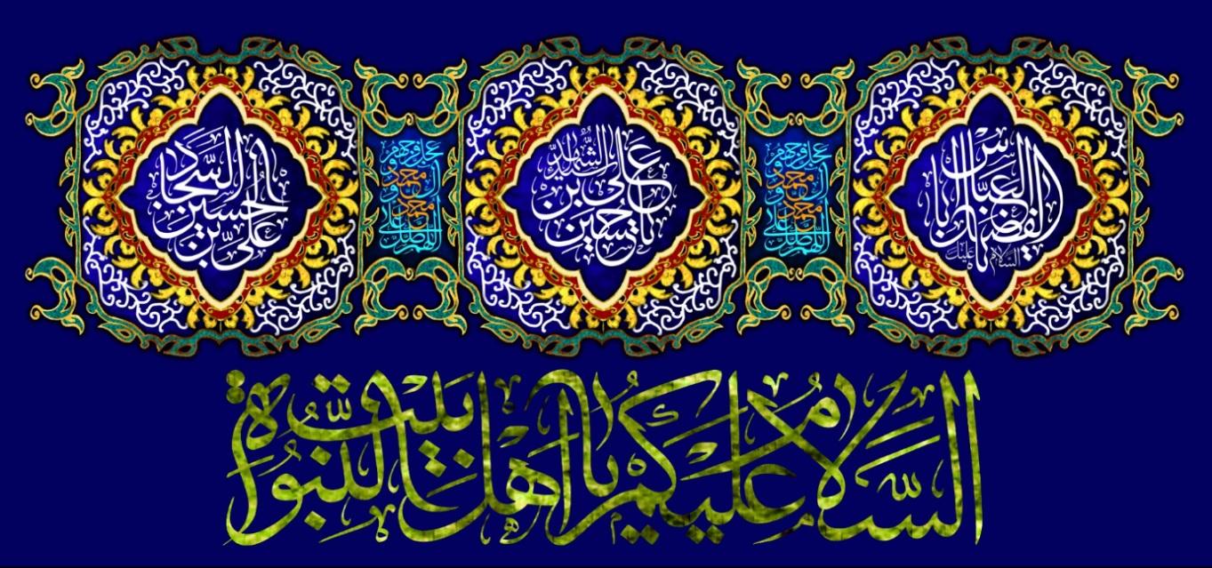 تصویر از پرچم ولادت سرداران کربلا مدل0407