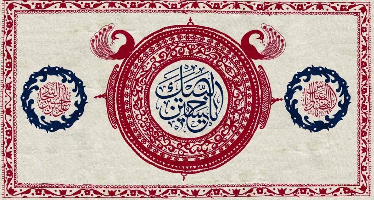 تصویر از پرچم ولادت سرداران کربلا مدل0403