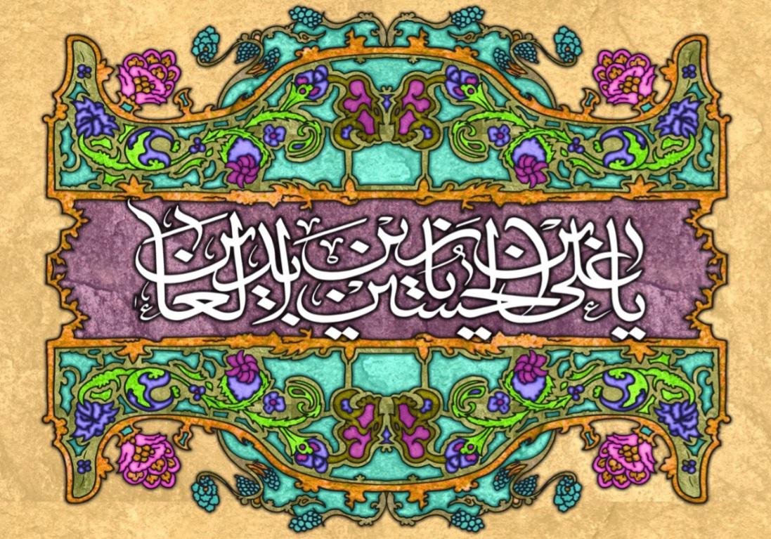 تصویر از پرچم ولادت سرداران کربلا مدل0393