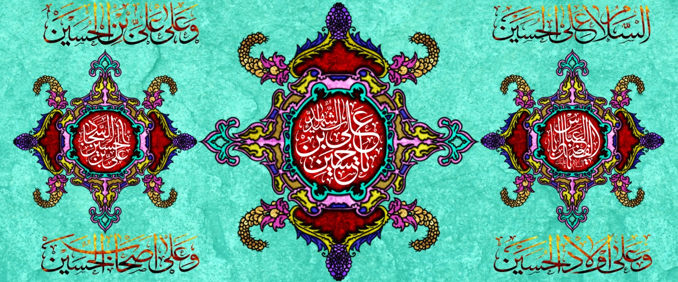 تصویر از پرچم ولادت سرداران کربلا مدل0391