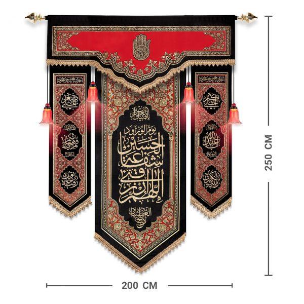 تصویر از آویز علامت محرم اللهم ارزقنی شفاعه الحسین یوم الورود کد ۲۵۴