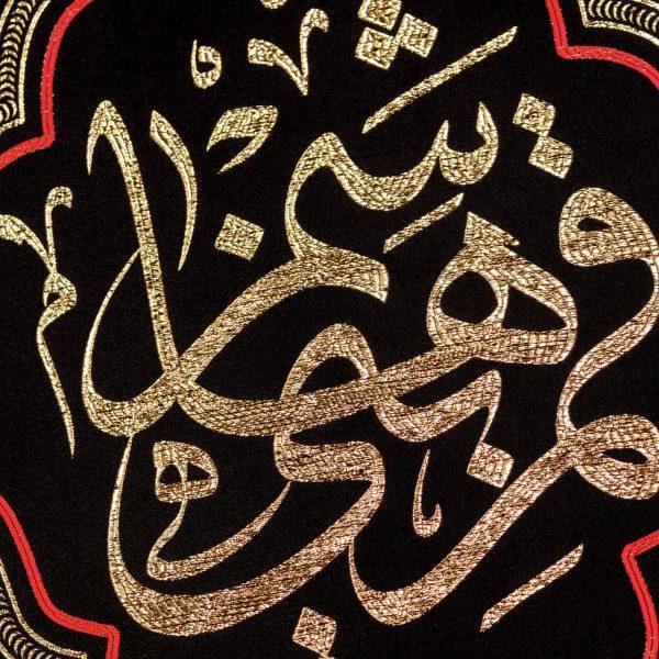 تصویر از آویز علامت محرم وصفر قمربنی هاشم کد ۲۵۸