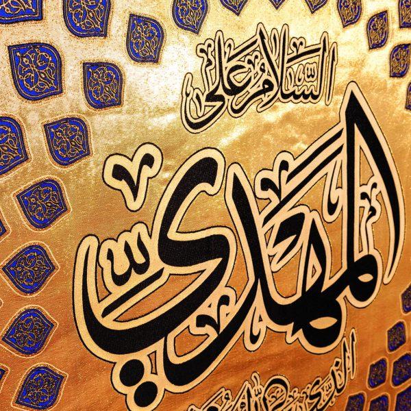 تصویر از پلاکارد عمودی السلام علی المهدی الذی وعدالله به الامم کد ۲۲۰۱