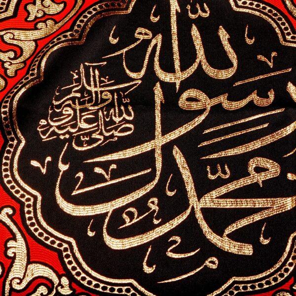 تصویر از پلاکارد افقی اللهم عجل لولیک الفرج کد ۸